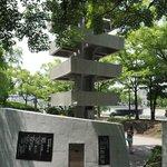 Мемориал памяти мобилизованным студентам