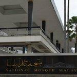 Nationalmoschee Masjid Negara