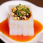 Northern Sichuan Pea Jelly