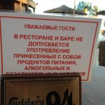 Message in Russian only...