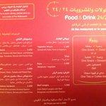 Room service menu 3