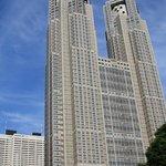 View of Tokyo Metro Govt Office