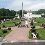Парк в усадьбе Кусково
