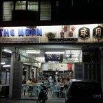 The Moon Restoran