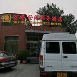 ホテル外観(駐車場)
