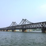 Dandong Yalu River, the Friendship Bridge (China/North Korea)