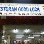 Foto de Good Luck Restaurant