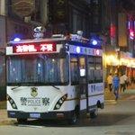 Police van is shopping street