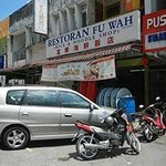 صورة فوتوغرافية لـ Restoran Fu Wah