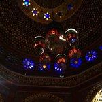 Alhambra Room