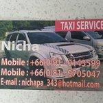 Nicha Private Driver