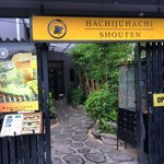 Hachi ju-hachi Shouten Hanoi照片
