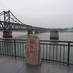 Условная граница с Северной Кореей
