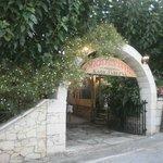 Aposperitis Cafe Tavern