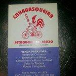 Photo of Churrasqueira Petisqueira do Freixo