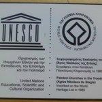 Unesco Sign
