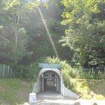 Entrance to La Valette