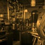 Наш бар
