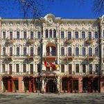 Photo de Hotel Bristol Odessa