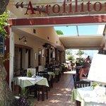Photo of Avrofiliton