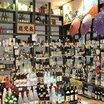 Магазин алкогольных напитков и сувениров