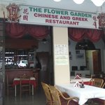 The Flower Garden Restaurant