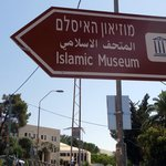 Sign outside Museum