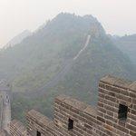 Tianjin Great Wall