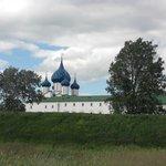 Le Kremlin de Suzdal