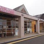 Masuya Bakery Bonheur Masuya照片