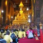 Храм Лежащего Будды.