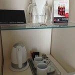 Coffee & tea facilities