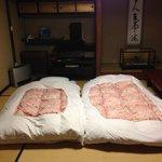 Camera con futon