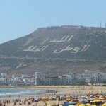 la devise du Maroc 'Dieu la Patrie Le Roi'