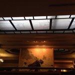 Neat retro ceiling