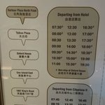 Taikoo Shuttle Bus provided by hotel