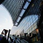 Станция Киото в 3 минут ходьбы