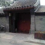 shijiahutong couryard building