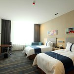 Foto de Holiday Inn Express Luoyang City Center