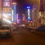 Улица, на которой расположен отель