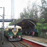 Princep Ghat Railway Station