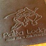 Лого Палиты