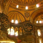 Pintura e Arquitetura do interior da Igreja