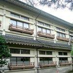 Shinsuikan