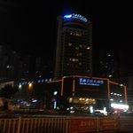 Foto di Blue Horizon International Hotel Linyi