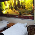 Foto de Lianbang Hotel