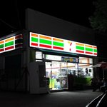7-11 within 10mins,but not open 24hrs