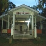 Joy Durga Temple