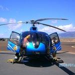 Super Helo Flight