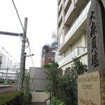 大森貝塚の碑